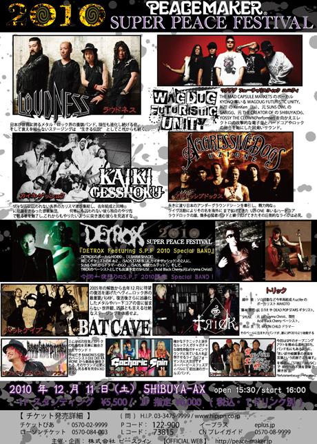 pm_flyer.jpg