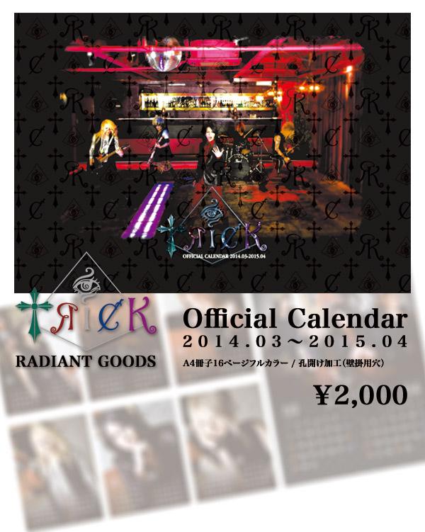 http://www.tri-ck.net/information/_calendar.jpg