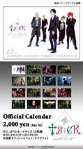 trick_calendar.jpg