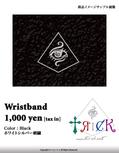 trick_wristband.jpg