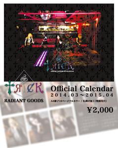 _calendar.jpg