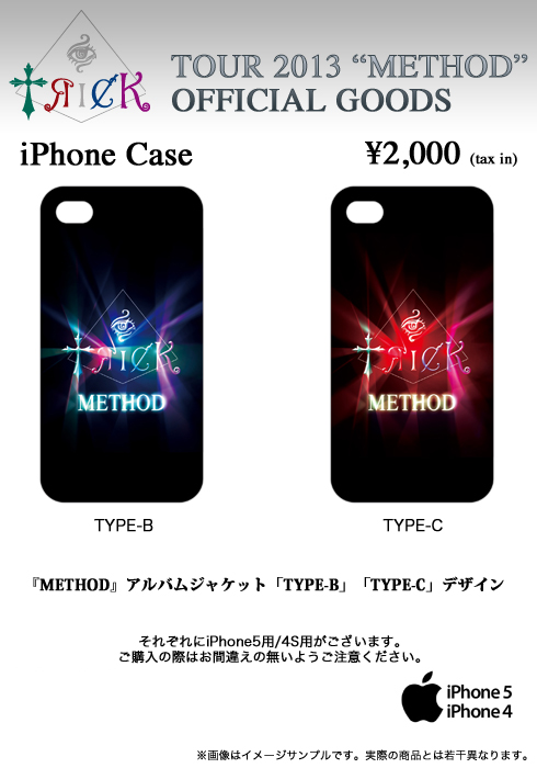 http://www.tri-ck.net/information/trick_MethodGoods_iphone.jpg